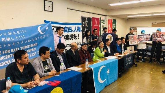 Our press conference and protests against China at Osaka G20, June 28th