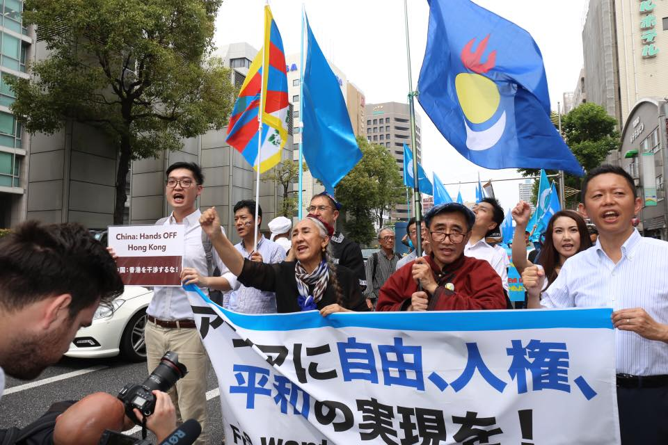Our March and Gartering at Osaka G20, June 29th